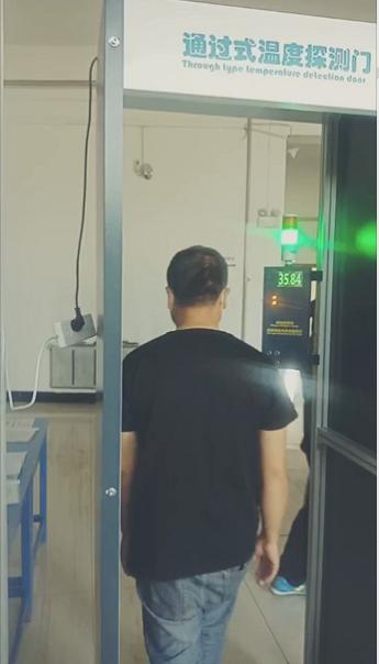 佳木斯体育中心通过式温度探测门投入使用