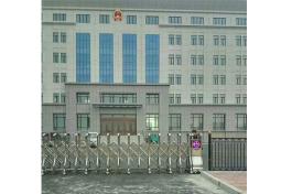 尚志检察院伸缩门安检门安装