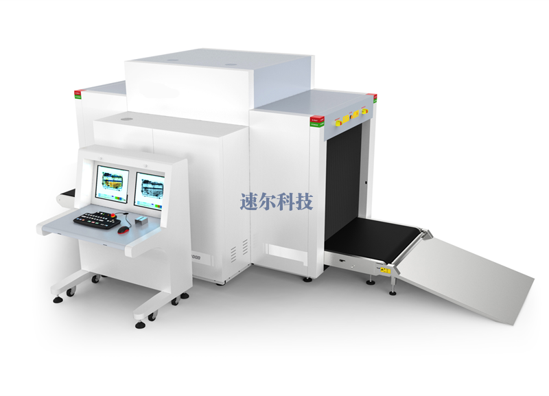 双光源X射线安全检查设备QSSE-100100