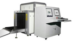 X射线安全检查设备QSSE-8065