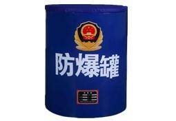 防爆罐QSSE-AH1.5